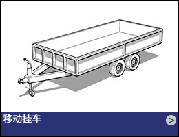 04-ZH-moving-trailers-01